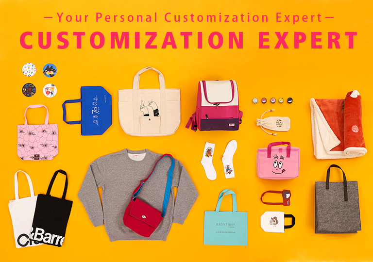 Customization expert