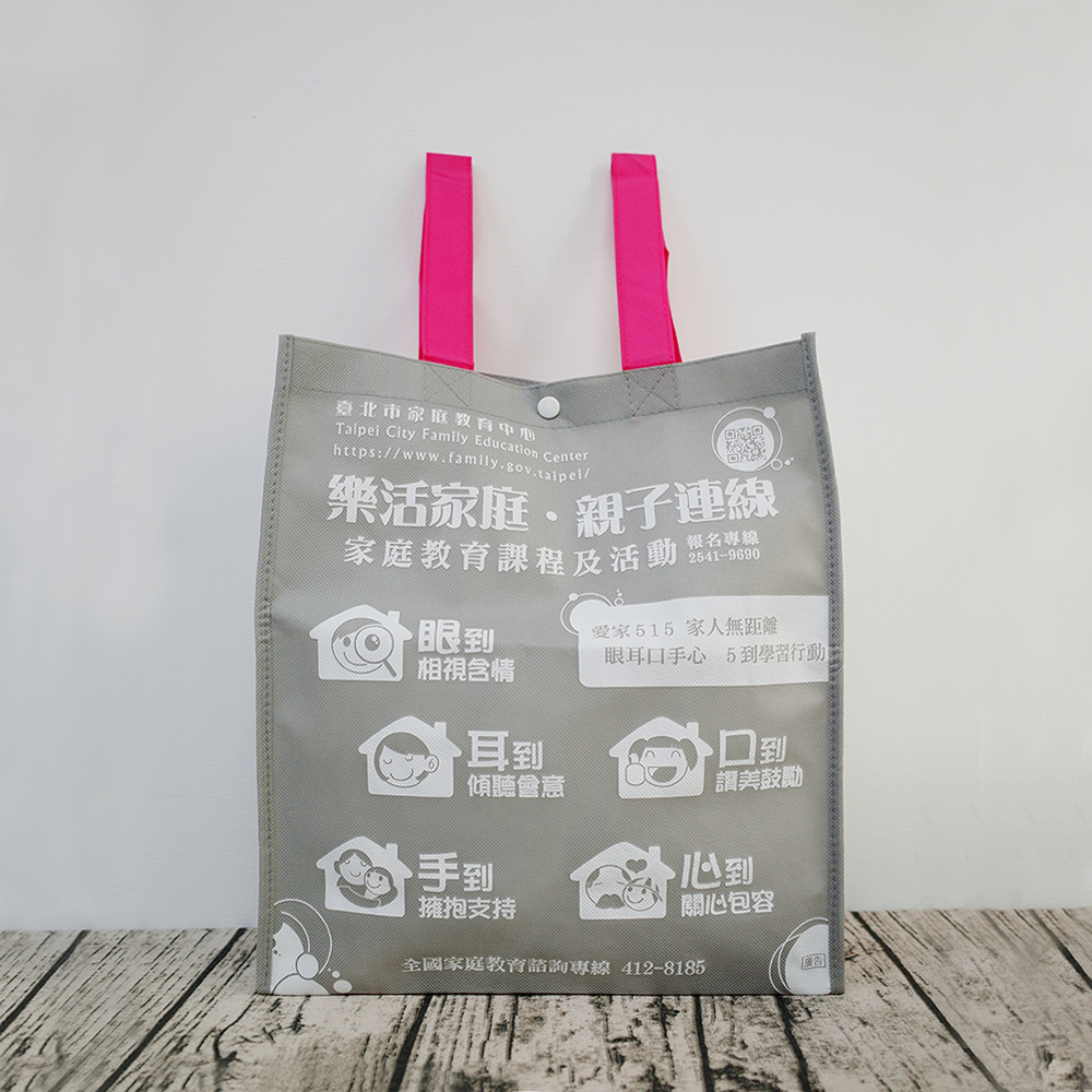 【Customized】Non-woven Gusseted Reusable Bag - Grey C0001