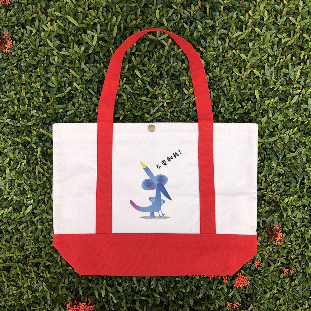 【Custom Printing】Large Canvas Tote Bag A0014