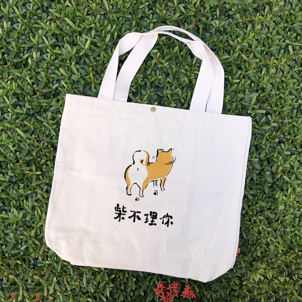 【Custom Printing】Large Canvas Tote Bag with Inner Pocket