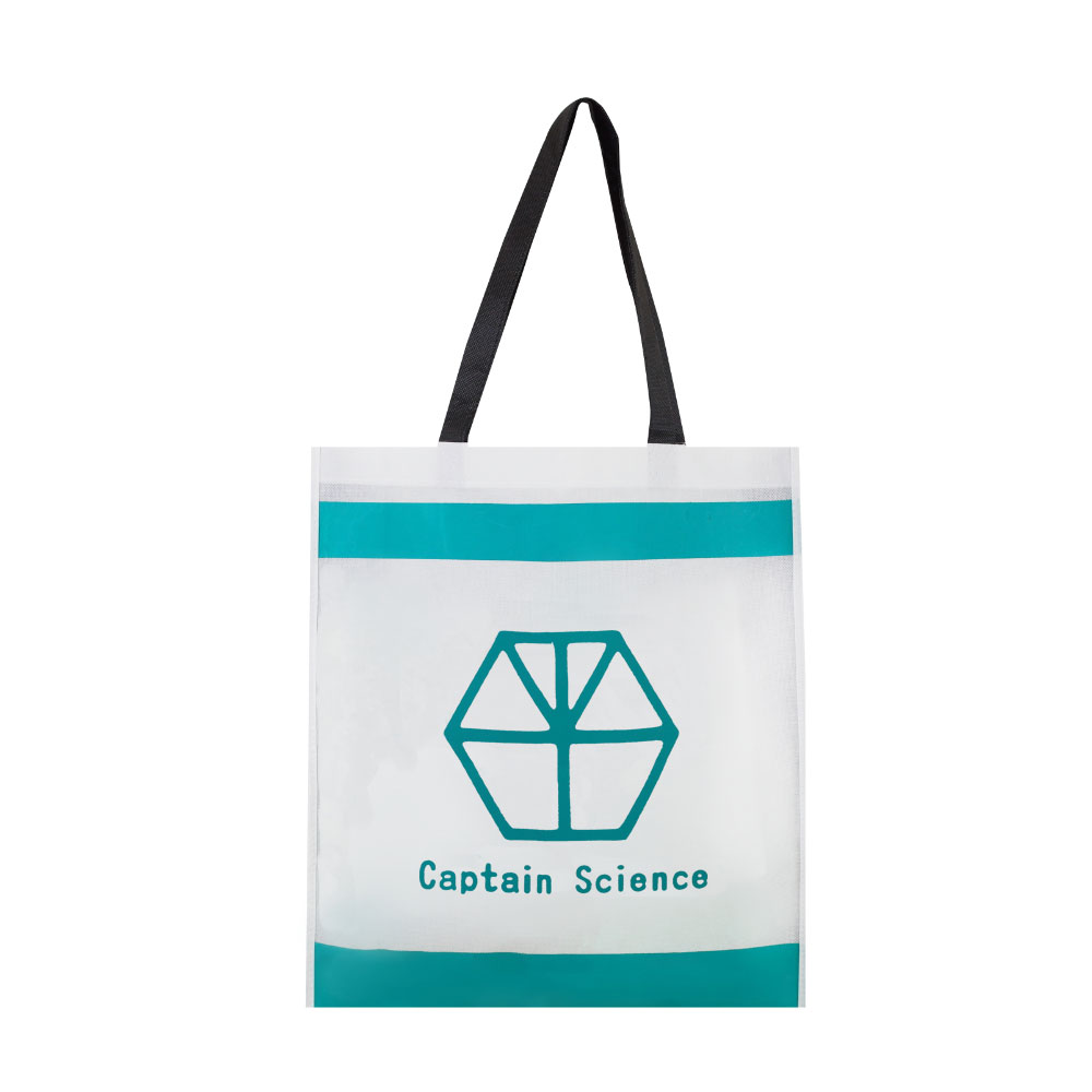 【Customized】Non Woven Shopping Bag - White C0015