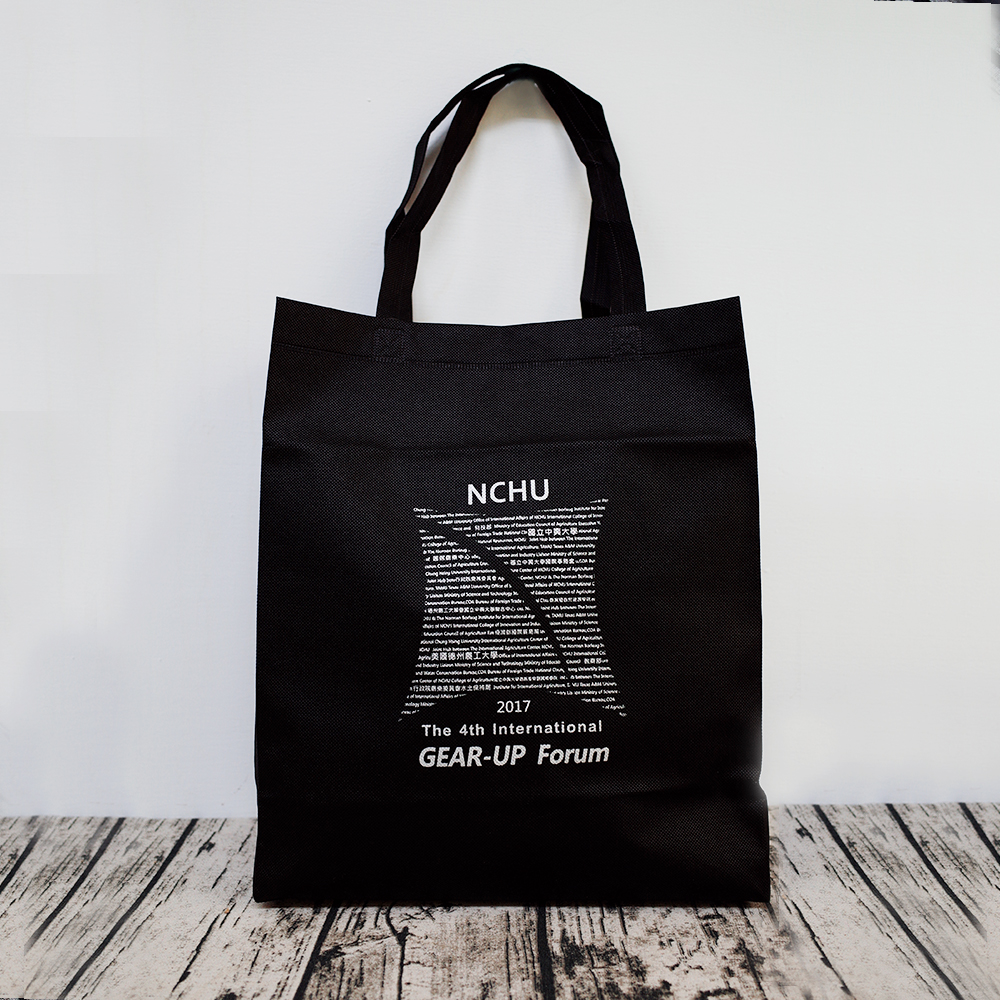 【Customized】Non-woven Reusable Bag - Black C0003